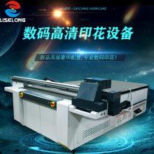 供应UV平板打印机 万能打印机 数码印花机 地毯打印机 地毯印花机