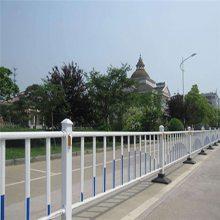 久卓 马路中间护栏多少钱 量大优惠 郑州马路护栏厂家直销