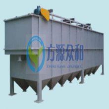 FPL系列平流式气浮沉淀机 厂家直销设备 方源众和