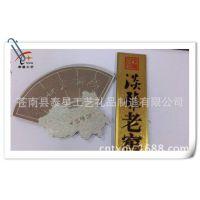 批发定制金箔纸不干胶标签 耐高温防潮包装盒外标签 量大从优