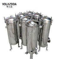 华兰达供应柳州植物油厂专用除杂质提纯袋式过滤器 304不锈钢无纺布袋式过滤器