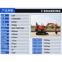 陕西省3万以下小挖机质量保证 国产二手挖掘机 迷你小型挖掘机农用
