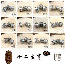 磨砂银十二生肖铃铛挂坠 水晶手链DIY串珠材料 S925纯银配件