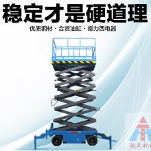 武汉四轮移動式升降機 升高8米载重500公斤剪叉式升降機 室外貨物舉升機 pt游戏平台品牌