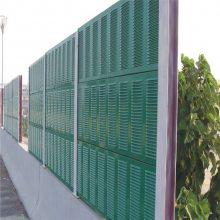 厂房声屏障设定方案@工厂隔音墙材质@彩钢泡沫板吸声屏