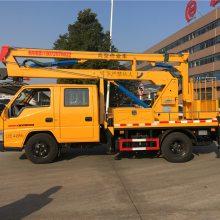 蓝牌高空作业车,江铃高空作业车,12米16米18米高空作业车哪家好?