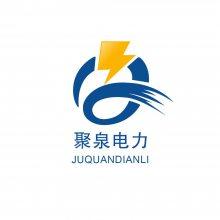 扬州聚泉电力机具有限公司