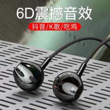 厂家直销新款重低音金属耳机入耳式手机通用耳麦带麦线控耳塞耳机