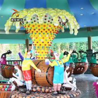 TX--MHTL梦幻陀螺童星大气典雅公园大型游乐设备