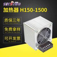 柜内1500W大功率小型加热器由深圳欣广鑫科技研发生产