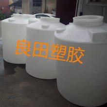 长沙1吨长沙加药箱 配色搅拌桶 小型搅拌桶 塑料桶搅拌桶 长沙良田