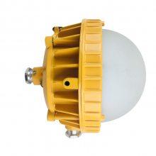 海洋王BPC8766-L50W 防眩平台灯30W 石油防爆吸顶灯