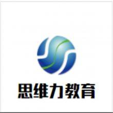 武汉思维力教育发展有限公司