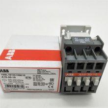 实物图ABB/交流接触器A16-30-10全新原装***拍前询价