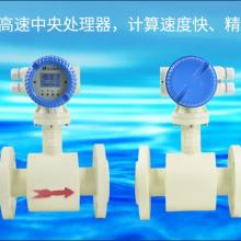 无锡昆仑海岸 电磁流量计生产厂家 LDBE 智能流量计