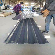 950 960 970 不锈钢彩钢瓦 不锈钢压型板 不锈钢波纹板 材质201 304 316L
