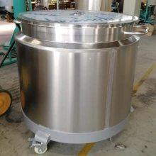 广东夹套拉缸 涂料油漆双层加热冷却缸 砂磨机冷却罐