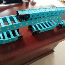 专业定制 拖链规格 坦克链 金属拖链型号