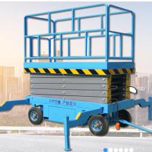 宝坻区航天 移动式升降机价格 高空升降平台 升降平稳