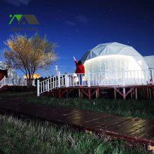 民宿星空帐篷厂家规划定制 打造网红露营基地