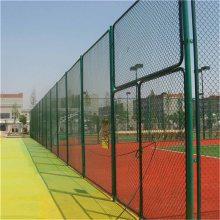 优惠优质 排球场护栏网 运动场围栏网 球场护栏网 优质