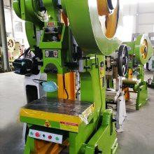 江苏钢板焊接冲床厂家 南京晶石机械设备供应
