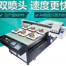 31度uv打印机大型T恤印花印衣服机器 纺织 涤纶 纯棉全自动印刷机
