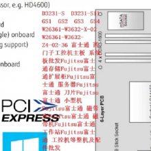 CA20339-B26X Fujitsu Option 788MHz Prozessor CPU