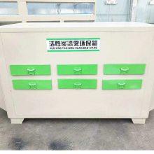 环保箱烟雾处理器 等离子净化器活性炭除烟除味光氧一体机定制安装