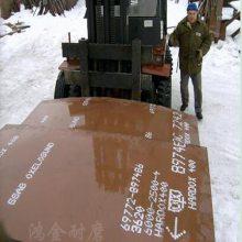 瑞典悍达500耐磨板 机械制造用钢板 规格8/10/12/14/16现货销售