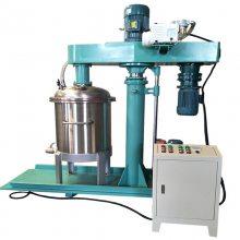 美缝剂真空搅拌机厂家 美缝剂分散设备 美缝剂生产设备