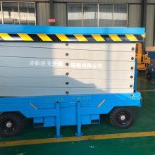 青岛航天 四轮移动式升降机 剪叉式高空作业平台 升降货梯 质优价廉