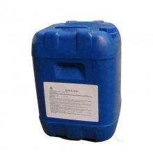 山能直销重金属离子捕捉剂厂家 废水去除重金属离子剂