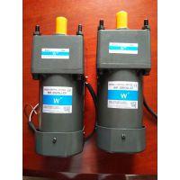 定速250W万鑫微型减速电机6IK250GU-CF/6GU30K洗涤设备常用