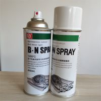 LRA-16氮化硼脱模剂 氮化硼脱模离型剂 氮化硼喷雾剂 550ML