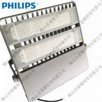 飞利浦TangoG3 BVP382 120W/150W/200W LED投光灯