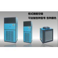 铜川怡柯信档案室恒温恒湿空调厂家生产
