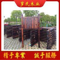 桂林岁氏景观防腐木指示牌厂家生产