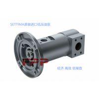 南通南方ZNYB01020402螺杆泵,低压螺杆泵,高低压稀油润滑站油泵
