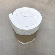 120kg硅酸铝隔热保温板厂家电话