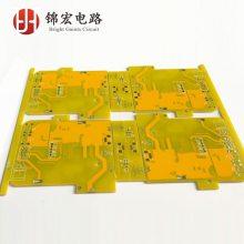 pcb线路板快速打样 集成电路板制作 电子线路板加工厂家