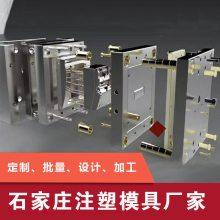 配件模具厂家定制 一次性餐具生产厂家 模具设计制造