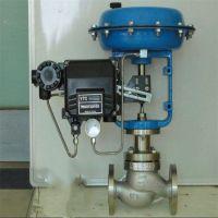 ZAZP ZAZN-16C 型电动直通单座调节阀 DN65 铸钢电动调节阀厂家