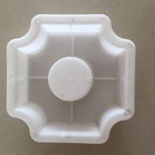 保定宝塑模具厂家-天津彩砖模盒厂家