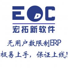 生产管理系统需求 流程化简单化模块化的EDC生产管理系统深受客户认同