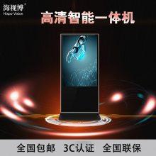 陕西立式/卧式/壁挂广告机55寸led显示屏,触摸屏一体机