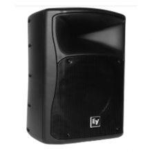 山西EV音响设备-太原安恒利电子-EV音响设备施工