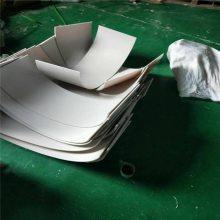 宝利盈AG视讯直供 各类规格聚四氟乙烯板 当天发货 防静电四氟板100%全新料