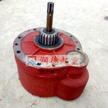 厂家直销cd1/md10t电动葫芦减速机 行车升降减速机