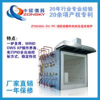 中诺仪器消防排烟风机耐高温试验炉_高温排烟风机耐火性能试验炉厂家热销